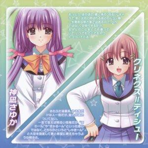 Rating: Safe Score: 4 Tags: cleenex_tissue judgement_chime kannagi_sayuka nishimata_aoi User: syaoran-kun