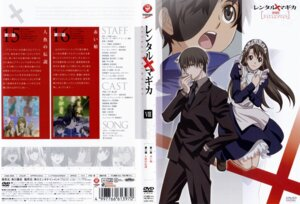 Rating: Safe Score: 4 Tags: disc_cover kagezaki kuroha_manami rental_magica User: Radioactive