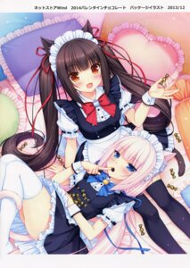 Rating: Safe Score: 106 Tags: chocola maid neko_works nekopara sayori tail thighhighs vanilla User: donicila