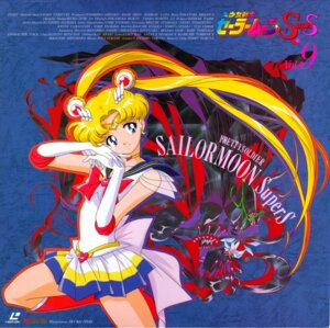 Rating: Safe Score: 9 Tags: disc_cover itou_ikuko nehellenia sailor_moon tsukino_usagi User: Radioactive