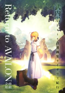 Rating: Safe Score: 56 Tags: dress fate/stay_night heels saber takeuchi_takashi type-moon User: drop