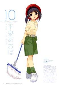 Rating: Safe Score: 1 Tags: hiraizumi_aoba jpeg_artifacts mibu_natsuki screening tetsudou_musume uniform User: hirosan