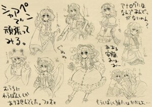 Rating: Safe Score: 4 Tags: alice_margatroid flandre_scarlet hong_meiling japanese_clothes kochiya_sanae maribel_han medicine_melancholy miko mizuhashi_parsee monochrome moriya_suwako remilia_scarlet su-san tairi touhou usami_renko wings User: konstargirl
