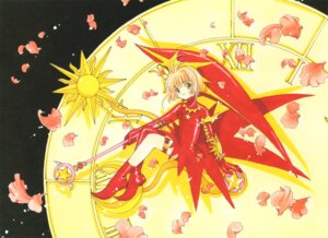Rating: Safe Score: 2 Tags: card_captor_sakura clamp kinomoto_sakura possible_duplicate tagme User: Omgix
