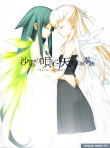 Rating: Safe Score: 20 Tags: angel chuuou_higashiguchi crossover dress henri saya saya_no_uta summer_dress tenshi_no_nichou_kenjuu wings User: Radioactive