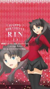 Rating: Safe Score: 19 Tags: fate/stay_night thighhighs toosaka_rin type-moon User: Fanla