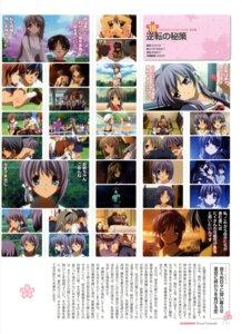 Rating: Safe Score: 1 Tags: clannad fujibayashi_kyou fujibayashi_ryou furukawa_nagisa ibuki_fuuko ichinose_kotomi okazaki_tomoya sakagami_tomoyo User: Roc-Dark
