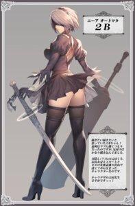 Rating: Safe Score: 56 Tags: dress heels nier nier_automata oda_non skirt_lift sword thighhighs yorha_no.2_type_b User: Radioactive