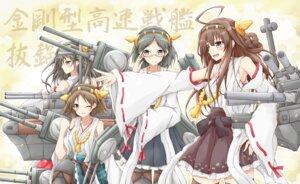 Rating: Safe Score: 13 Tags: gun haruna_(kancolle) hiei_(kancolle) kantai_collection karamone-ze kirishima_(kancolle) kongou_(kancolle) megane miko User: 椎名深夏