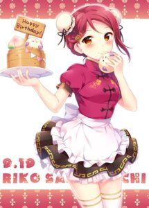 Rating: Safe Score: 25 Tags: asian_clothes hazuki_(sutasuta) love_live!_sunshine!! sakurauchi_riko thighhighs User: Mr_GT