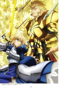 Rating: Safe Score: 17 Tags: armor fate/stay_night fate/zero gilgamesh_(fsn) saber sudou_tomonori sword User: Radioactive