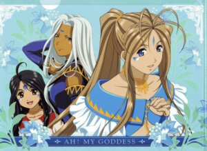 Rating: Safe Score: 6 Tags: ah_my_goddess belldandy skuld urd User: Anonymous