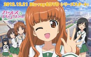 Rating: Safe Score: 10 Tags: akiyama_yukari girls_und_panzer isuzu_hana nishizumi_miho reizei_mako takebe_saori wallpaper User: Radioactive