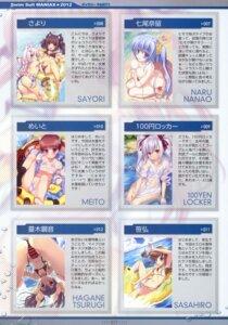 Rating: Questionable Score: 11 Tags: bikini ichijou_hitoshi index_page meito nanao_naru sasahiro sayori swimsuits tsurugi_hagane User: admin2