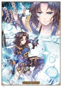 Rating: Questionable Score: 3 Tags: armor granblue_fantasy gunp lancelot_(granblue_fantasy) male User: Twinsenzw
