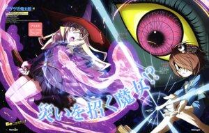 Rating: Safe Score: 15 Tags: agnes_(gegege_no_kitaro) gegege_no_kitaro kitarou shimizu_sorato witch User: drop