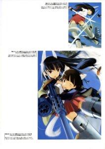 Rating: Safe Score: 2 Tags: anabuki_tomoko sakomizu_haruka shimada_humikane strike_witches User: silentwolf