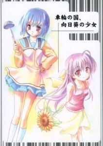 Rating: Safe Score: 15 Tags: hinata_natsumi kogemashita oone_touka seifuku sharin_no_kuni_himawari_no_shoujo takoyaki User: midzki