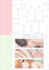 Rating: Questionable Score: 9 Tags: bra komeshiro_kasu neko User: Twinsenzw