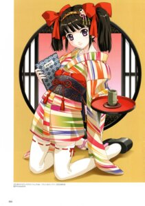 Rating: Safe Score: 21 Tags: happoubi_jin kimono User: Lore