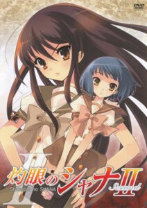 Rating: Safe Score: 11 Tags: ito_noizi konoe_fumina seifuku shakugan_no_shana shana User: Radioactive