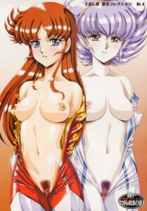 Rating: Explicit Score: 31 Tags: bodysuit breasts censored daisuki!_beach-kun elf kirika maria_grace_freed nipples no_bra nopan open_shirt pointy_ears pubic_hair pussy ufo_robo_grendizer undressing urushihara_satoshi User: GP