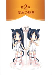 Rating: Safe Score: 0 Tags: animal_ears chibi kanan_asuka nekomimi thighhighs User: crim