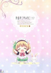 Rating: Questionable Score: 4 Tags: animal_ears chibi maid nekomimi roritora tagme tsukishima_yuuko User: Radioactive