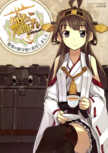 Rating: Safe Score: 27 Tags: kantai_collection kongou_(kancolle) konishi thighhighs User: drop