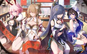 Rating: Safe Score: 36 Tags: animal_ears asian_clothes benghuai_xueyuan bunny_ears chinadress cleavage fu_hua garter honkai_impact rita_rossweisse seele_vollerei tagme thighhighs wallpaper weapon yae_sakura_(benghuai_xueyuan) User: BattlequeenYume