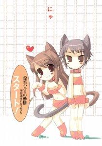 Rating: Safe Score: 4 Tags: animal_ears asahina_mikuru ito_noizi nagato_yuki nekomimi suzumiya_haruhi_no_yuuutsu User: Radioactive