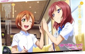 Rating: Safe Score: 25 Tags: hoshizora_rin love_live! love_live!_school_idol_diary_special_edition murota_yuuhei nishikino_maki seifuku User: drop