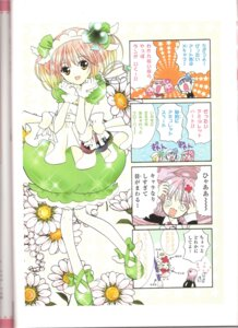 Rating: Safe Score: 5 Tags: amulet_clover binding_discoloration dress hinamori_amu miki peach-pit ran shugo_chara suu User: noirblack