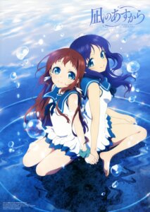 Rating: Safe Score: 95 Tags: hiradaira_chisaki itadaki_shinji mukaido_manaka nagi_no_asukara seifuku User: drop