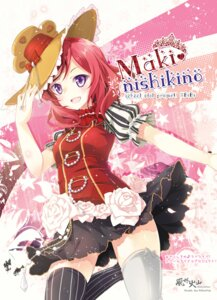 Rating: Safe Score: 31 Tags: love_live! mocha_(naturefour) nishikino_maki thighhighs User: fairyren