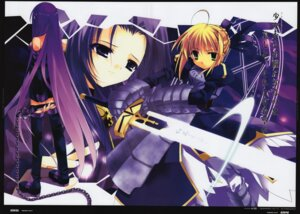 Rating: Safe Score: 16 Tags: caster fate/stay_night fixed minazuki_haruka rider saber User: petopeto