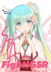 Rating: Safe Score: 43 Tags: hatsune_miku kimono tony_taka vocaloid User: charunetra