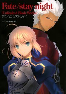Rating: Safe Score: 23 Tags: archer armor fate/stay_night fate/stay_night_unlimited_blade_works saber tagme User: drop