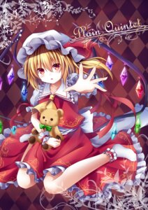 Rating: Safe Score: 31 Tags: flandre_scarlet kure~pu touhou wings User: Mr_GT