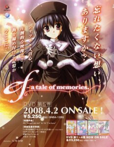 Rating: Safe Score: 11 Tags: amamiya_yuuko ef_~a_fairytale_of_the_two~ ef_~a_tale_of_memories~ nanao_naru User: admin2