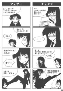 Rating: Safe Score: 4 Tags: 4koma houkago_play monochrome suzuri tennenseki User: noirblack