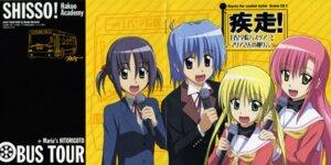 Rating: Safe Score: 6 Tags: ayasaki_hayate crease hayate_no_gotoku horiuchi_osamu katsura_hinagiku nishizawa_ayumu sanzenin_nagi seifuku User: admin2
