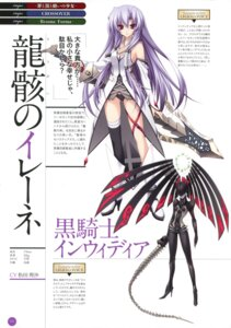 Rating: Safe Score: 13 Tags: 11eyes bodysuit hayakawa_harui kurokishi_inwidia profile_page ryuugai_no_elaine sword thighhighs User: crim