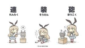 Rating: Safe Score: 31 Tags: chibi kantai_collection rensouhou-chan shimakaze_(kancolle) thighhighs yuasan User: Radioactive
