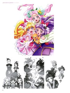 Rating: Questionable Score: 3 Tags: mahou_girls_precure! miyamoto_emiko pretty_cure User: drop