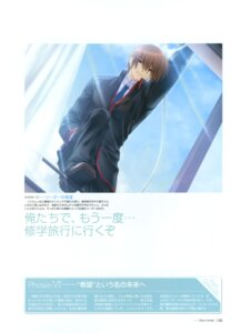 Rating: Safe Score: 2 Tags: key little_busters! male na-ga natsume_kyosuke User: admin2