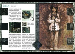 Rating: Safe Score: 9 Tags: abe_yoshitoshi iwakura_lain serial_experiments_lain User: Nei