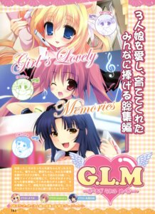 Rating: Safe Score: 7 Tags: amane_mimi karory kazuma_muramasa youta User: crim