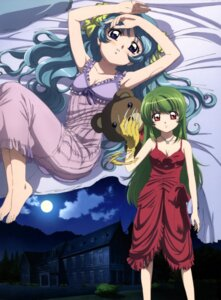 Rating: Safe Score: 8 Tags: inukami youko User: vita