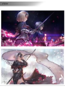 Rating: Safe Score: 7 Tags: armor fate/grand_order jeanne_d'arc jeanne_d'arc_(alter)_(fate) saber saber_alter sword tagme thighhighs User: kiyoe